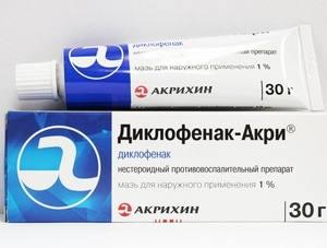 Мази противовоспалительные