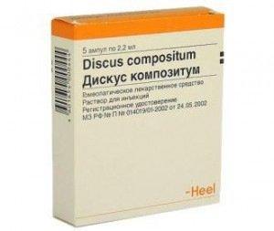 раствор для внутримышечного введения гомеопатический