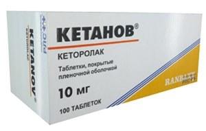 лекарство из группы нестероидных противовоспалительных средств