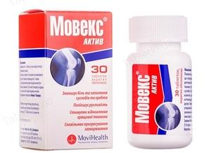 препарат от остеохондроза